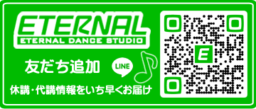 ETERNAL DANCE STUDIO@LINE